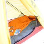 Der Schlafplatz - Ruhezone mitten in der Wildniss